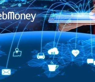 آنچه درباره وب مانی (WebMoney) باید بدانیم