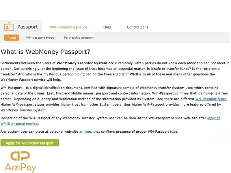 آموزش ارتقا پاسپورت وب مانی